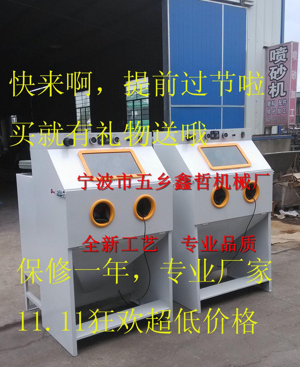 箱体手动喷砂机系列