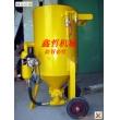XZ-106P移动式开放式喷砂机,防腐除锈高压喷砂机,防腐工程喷砂机,