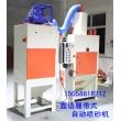 宁波自动喷砂机 履带式自动喷砂机 宁波喷砂机厂家 宁波自动喷砂机厂家