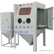 XZ-1010手动转盘喷砂机,手动喷砂机,转盘式喷砂机